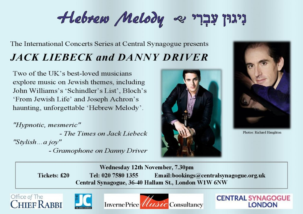 Jewish Melody Concert Flyer