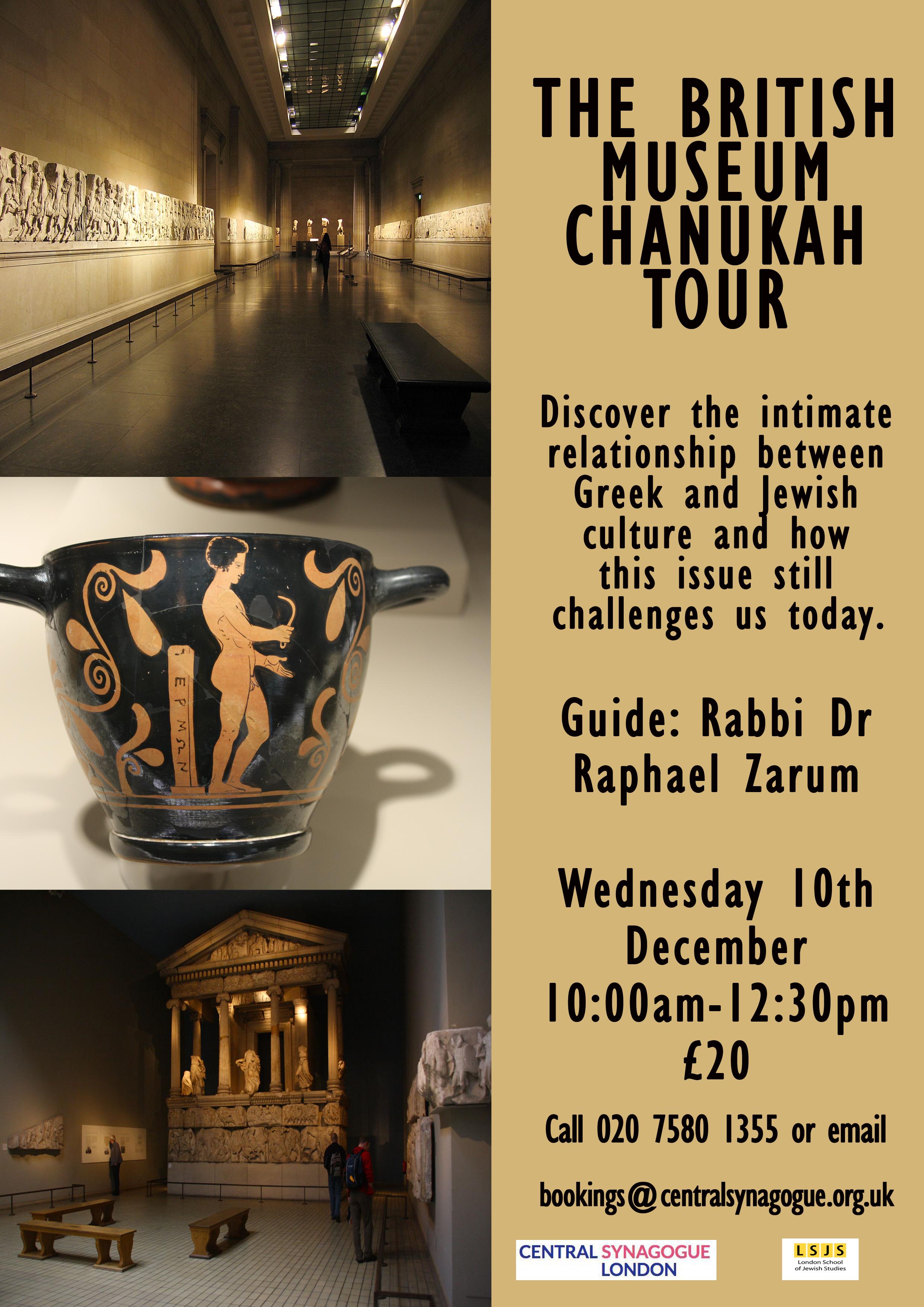 Chanukah Tour Flyer copy