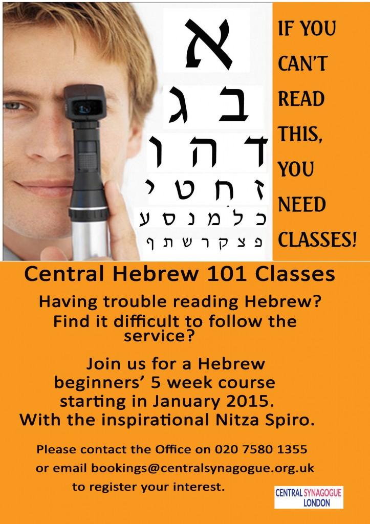 Hebrew classes copy