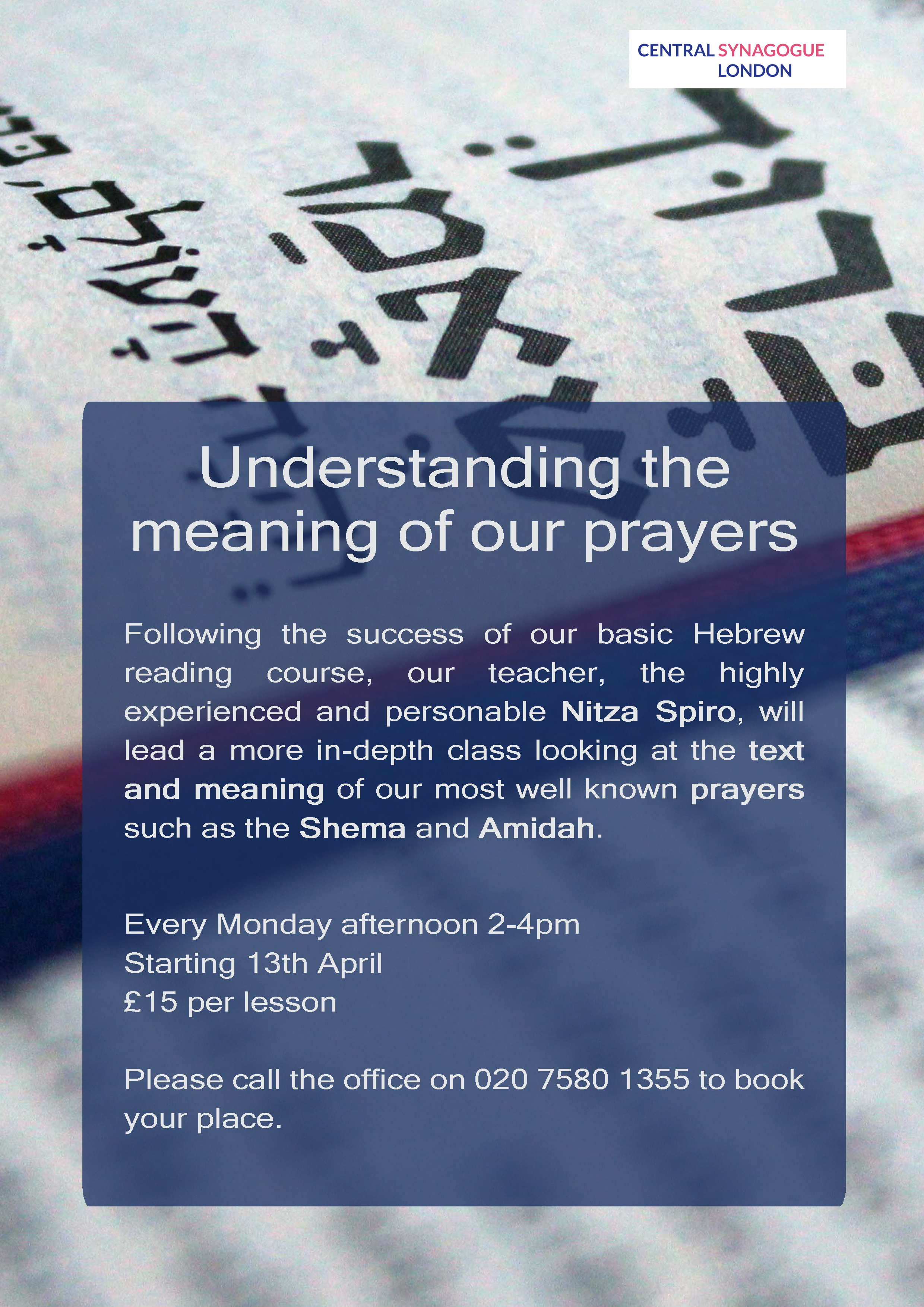 Understanding prayer copy
