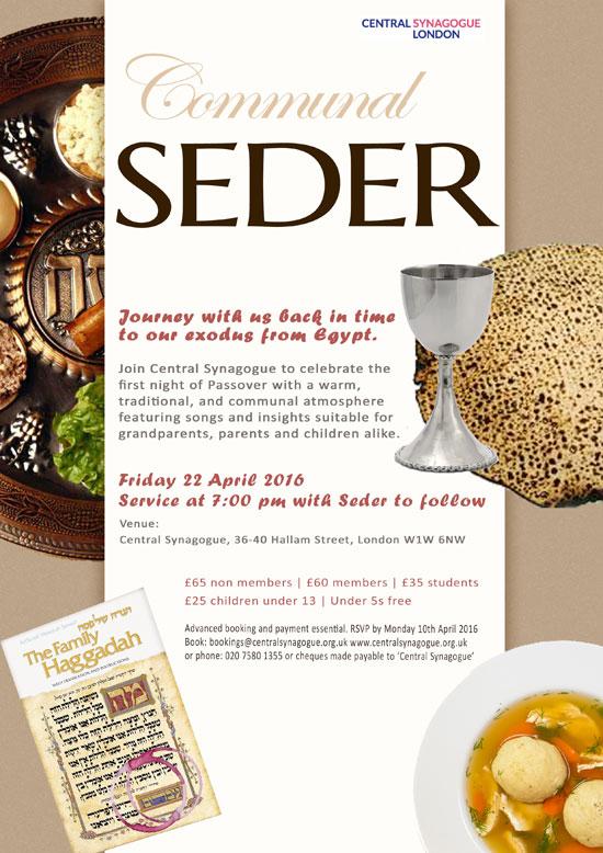 Central-Seder-Flyer-2016-co