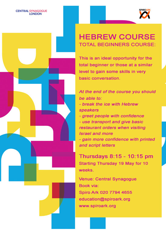 Hebrew-course-total-beg-201