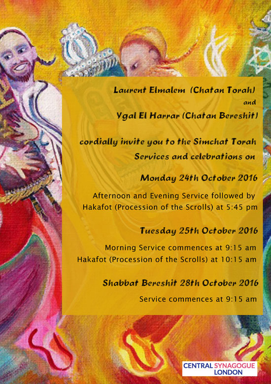 simchat-torah-flyer-2016-co