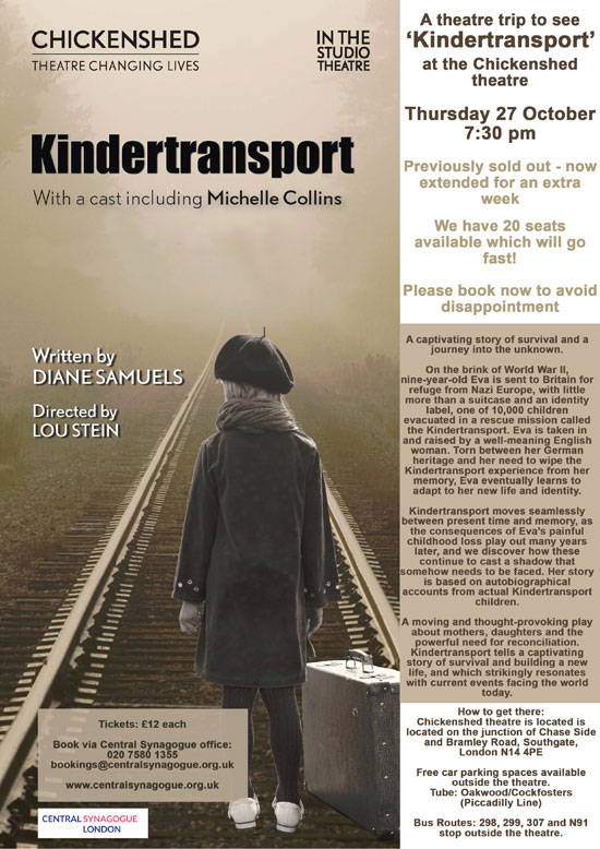 kindertransport-copy